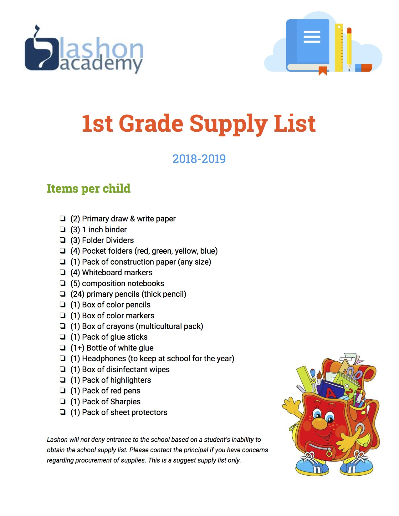 Lashon Academy Supply Lists & Arrival and Dismissal Plan | Lashon
